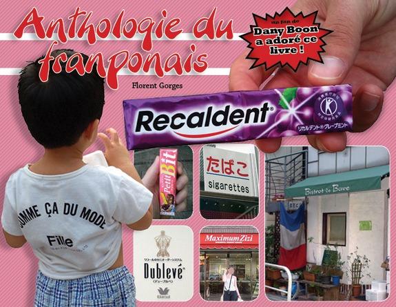 Franponais Cover
