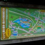 Plan du parc (j'adore les plans japonais)