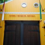 Ceci n'est pas l'entrée du musée.