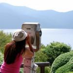 Point d'observation pointé sur le mont Fuji (mais trop de nuages)