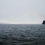En fin d'après midi la brume s'intensifiait. Sadako, si tu nous entends !