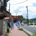 Torii in the street