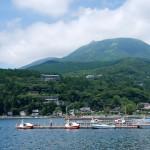 Très touristique quand même Hakone