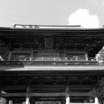 C'est le plus vieux des 5 grand temple de Kamakura