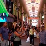 Le marché de Kanazawa