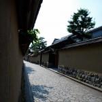 Quartier des samouraïs