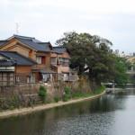 Asano-gawa river