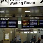 Le tableau d'affichage des Shinkansen