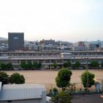 Japan School !