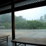 Sans rire, il y a eu des inondations au Japon ce jour là.