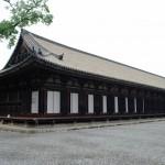 Sanjusangen-dô aux 1000 statues de bois.