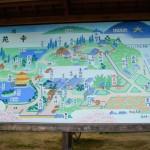 Plan du domaine du Kinkakuji