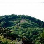Un mont avec un Kanji