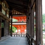 Pagode vu du pavillon Senjokaku