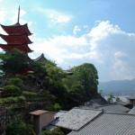 La pagode domine la ville