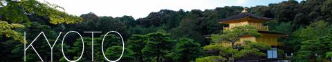 Kyoto et ses temples