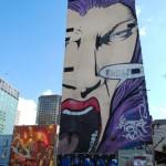 Wall painting - Rue Sainte Catherine