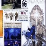 Scan de Famitsu