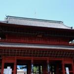 Entrée du Temple Zojoji proche de la tour de Tokyo