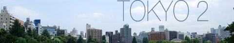 Tokyo, part 2
